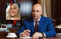 Спутница министра Силуанова получила доступ к бюджету