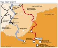 Руслан Байсаров построит дорогу Кызыл – Курагино с помощью государства