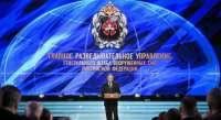 В/ч 29155: «гнездо» диверсантов и убийц из российского ГРУ