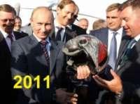 Зачем ставленники министра Мантурова держат Путина в облаках