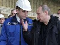История про миллиард, который не нашел Путин