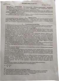 Гоп-стоп менеджмент: как «Витязи» бизнесмена Года Нисанова захватывали стройплощадку «ВернадSKY»