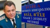 Как одиозный коррупционер Степан Дериволков прибирает к рукам таможню