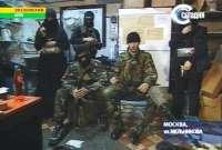 Теракт на Дубровке: как наказали организаторов