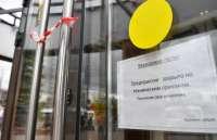 Собянин продлил запрет на работу заведений общепита в ночное время
