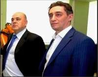 Ройтман Евгений Владимирович прикрывается Мишустиным