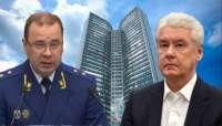 Как подчиненные Попова ищут коррупцию у Собянина