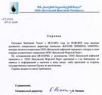 Талгат Байтазиев: