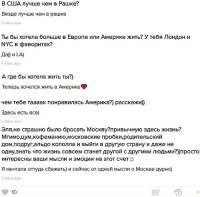 Элина Бажаева: