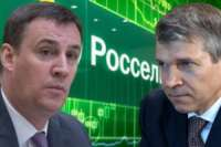 О чем предпочтут умолчать Дмитрий Патрушев и Борис Листов?